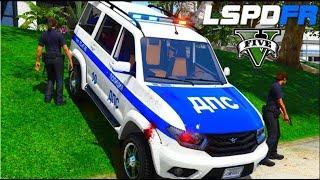 GTA V- LSPDFR 0.4 #4 - RUSSIAN POLICE| PERSEGUIÇÃO INSANA!!!