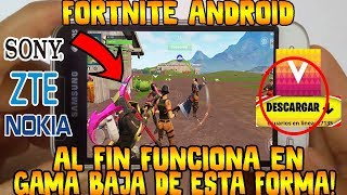 ✔️THE END YOU CAN PLAY FORTNITE ANDROID IN LOW RANGE IT REALLY WORKS THIS WAY