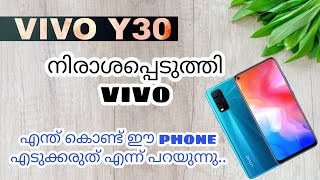 Vivo Y30 Spec Review Features Specification Price In Malayalam