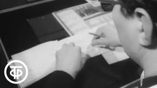 """""""Человек в беде"""". Документальный фильм об алкоголизме и борьбе с ним (1977)"""
