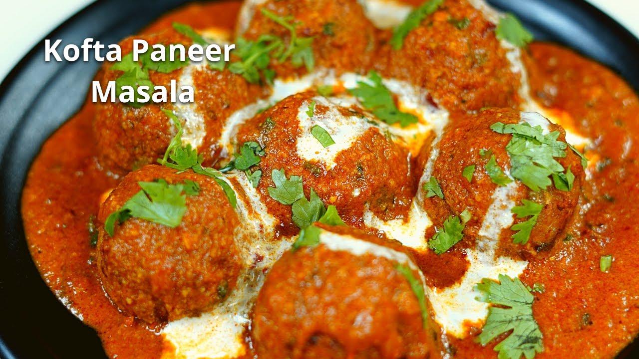 मख़मली पनींर मलाई कोफ्ता सबसे आसान तरीका   Paneer Kofta Curry Recipe   Geeta Cooking World