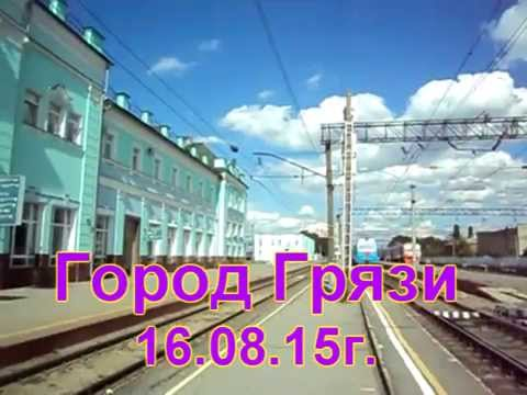 Город Грязи, Липецкой области. Русская глубинка. Gryazy Town, Lipetsk Region. Russian Heartland.