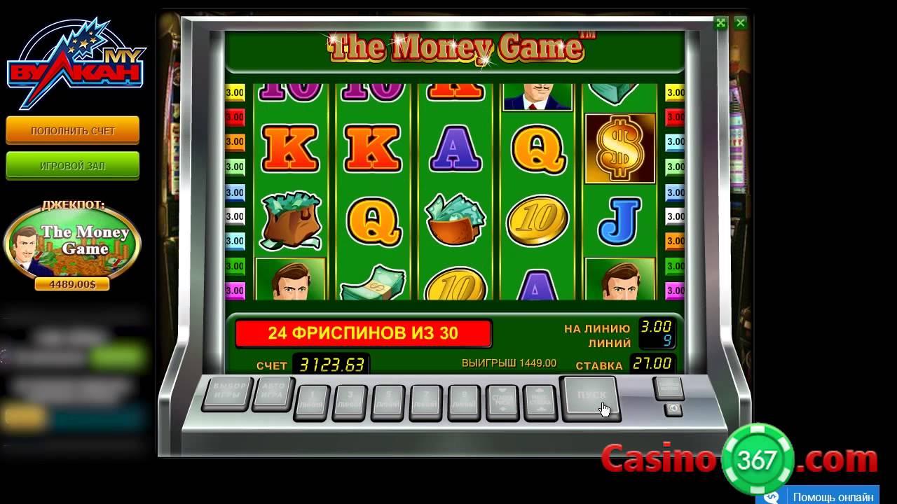 мой дневник казино