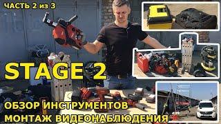 видео Видеонаблюдение Novicam в Екатеринбурге