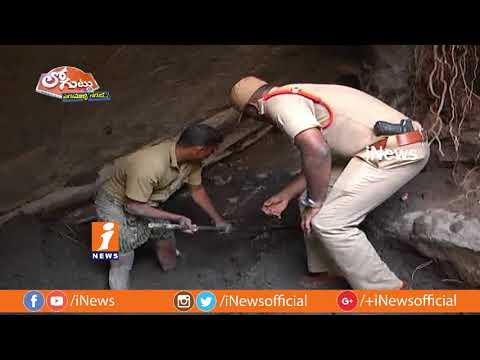 Will Officials Chase Secret Behind Chennampalli Kota Treasure? | Loguttu | iNews