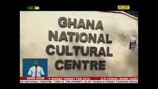 Ghana Broadcasting Corporation | البحرين VLIP LV