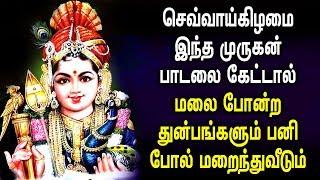 Powerful Murugan Tamil Songs | Best Murugan Tamil Padalgal | Best Tamil Murugan Devotional Songs