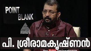 Point Blank 31/10/16 P.Sreeramakrishnan Interview