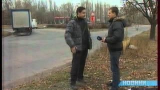 """""""ЗОВ"""" про деревья в люках (11 канал)"""