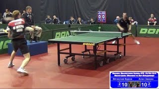 Vyacheslav BUROV vs Alan ZAIKIN 1/8 Russian Premier League Playoff Table Tennis
