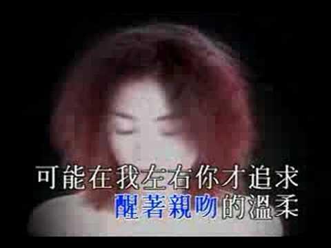 紅豆 - 王菲