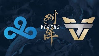 c9 vs one   play in day 1   2017 world championship   cloud9 vs team one esports