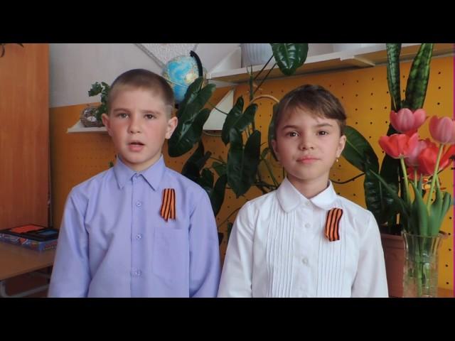 Изображение предпросмотра прочтения – «Ирина Коваль и Игорь Черненко» читают произведение «Ветераны» В.Н.Снегирёва