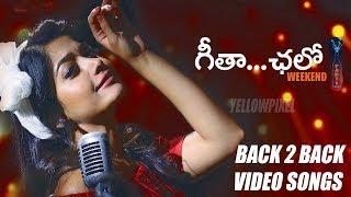 geetha-chalo-songs-geetha-chalo-back-2-back-songs-golden-star-ganesh-rashmika