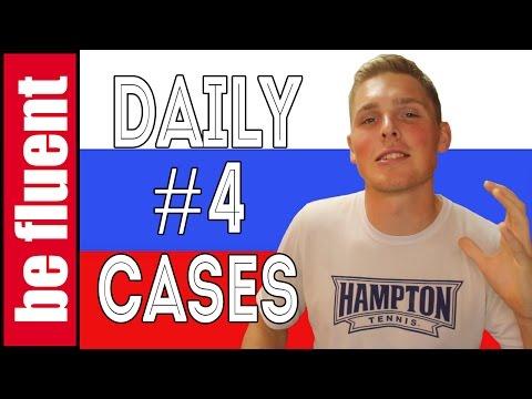 Accusative Case In Practice | Russian Cases