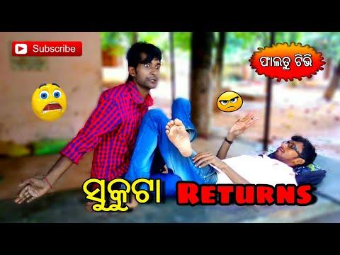 Sukuta returns_odia funny video