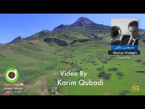 Mazhari Xalqi - Ishqi Wlat - Subtitles - 4K High Quality | مەزهەری خالقی - عیشقی وڵات