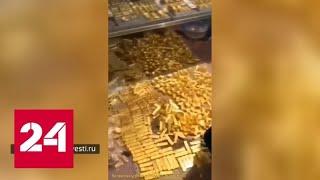 У китайского чиновника нашли 13 тонн ценного золота - Россия 24