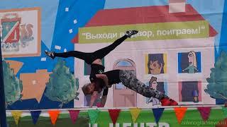 """Показательное выступление команды стрит воркаута """"РУСЪ"""""""