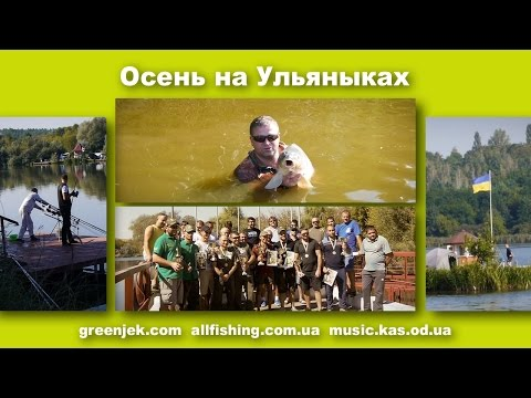 Big Carp Fishing - Мега карпы - Sport Fishing in Ukraine Clip