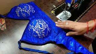 कपड़े से घर पर बनाये Padded Bra. full explanation and measurements के साथ। घर पे ब्रा कैसे बनायें।