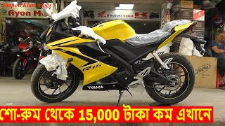 Yamaha R15 V3 Bike Price In Bangladesh / Sports Bike Price In Eskaton road / Shapon Khan Vlogs