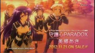 美郷あき 守護心PARADOX SPOT めだかボックス アブノーマル 検索動画 31