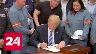 На саммите G7 в Канаде Трамп может оказаться в изоляции - Россия 24
