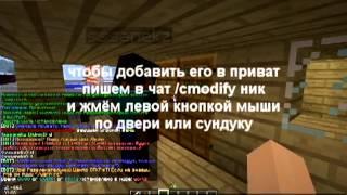 Сундук | Террария вики | FANDOM powered by Wikia