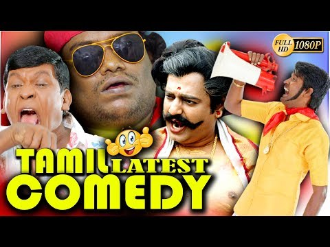 2018 LATEST TAMIL COMEDY TAMIL MOVIES TAMIL MOVIE FUNNY SCENES TAMIL NEW MOVIE COMEDY UPLOAD 2018 HD