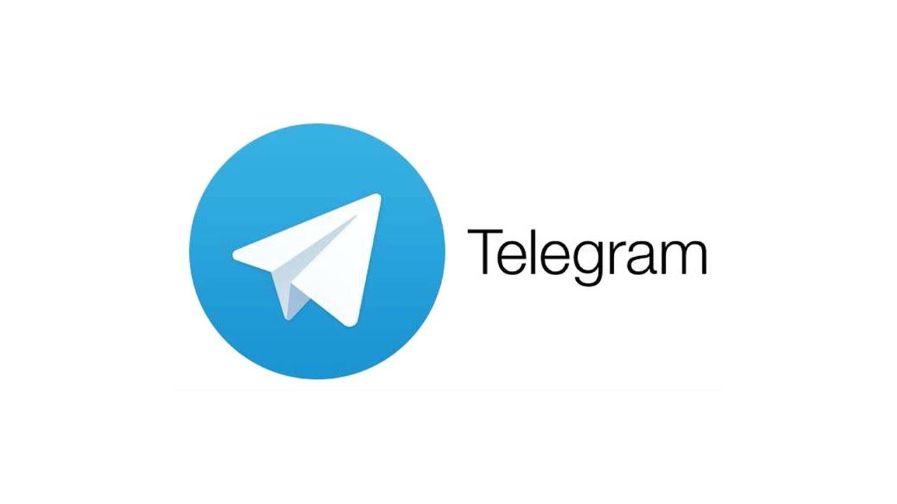 maschere telegram