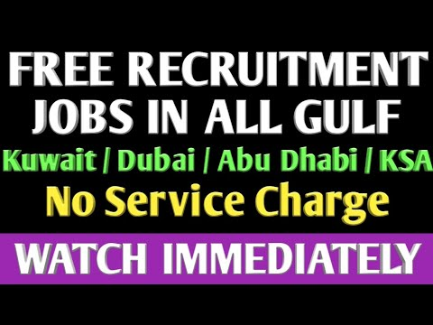 FREE RECRUITMENT JOBS IN GULF COUNTRIES. (03/11/2018)