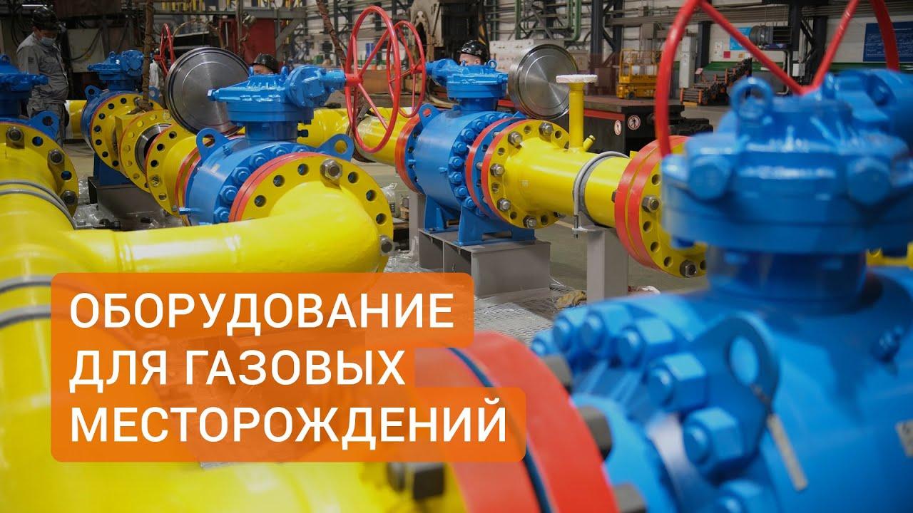 Уникальные модули с завода СОТ: видео