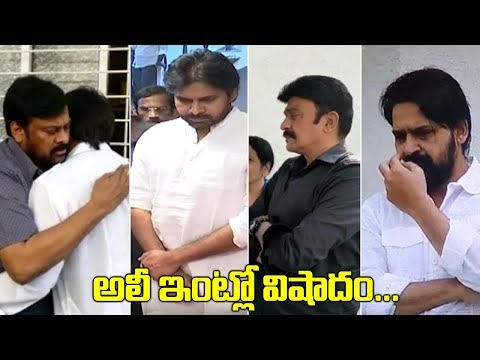 Tollywood Celebrities At Comedian Ali House Visuals | TFI Celebs Homage To Ali Mother | Telugu World