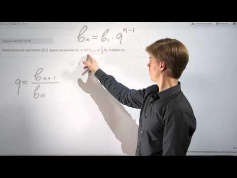 Видеоурок: Характеристическое свойство геометрической