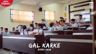 Ladki kyu n jaane kyu ladko si nahi Hoti New version song 2019