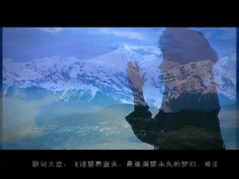 Basang 巴桑 - Tibetan Plateau 青藏高原