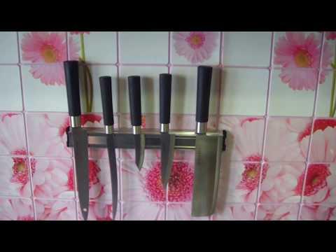 Как правильно вешать ножи на магнитный держатель