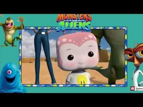 Смотреть мультфильм онлайн бесплатно монстры против пришельцев 2