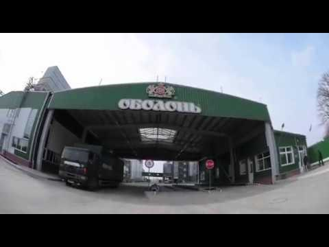 Obolon Beer | Offshore Ukraine | Ukraine Trading | Company in Ukraine | FTC Trading