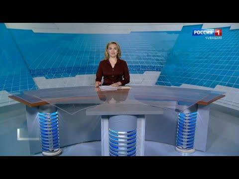 Вести Чăваш ен. Выпуск от 23.04.2020