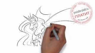 Литл пони принцесса селестия  Видео как нарисовать принцессу селестию(как нарисовать селестию, как нарисовать принцессу селестию, как нарисовать пони селестию, как нарисовать..., 2014-07-25T08:24:43.000Z)