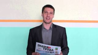 Заместитель директора школы №25 Антон Кухарев поздравляет коллег с Днем учителя