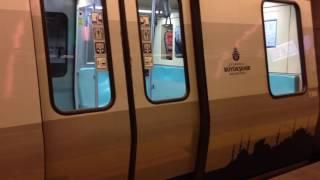 LEVENT HİSARÜSTÜ metrosu nispetiye istasyonu