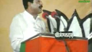 Pramod Mahajan speech at Bharat Suraksha Yatra, Solapur