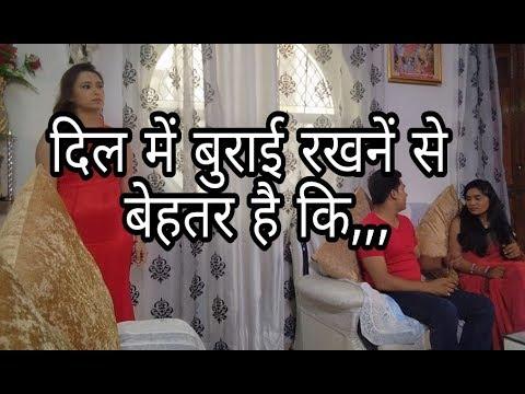 दिल में बुराई रखनें से बेहतर है कि,,,Best Motivational Thoughts in Hindi अनमोल वचन