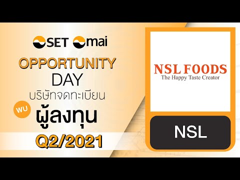 Oppday Q2/2021 บริษัท เอ็นเอสแอล ฟู้ดส์ จำกัด (มหาชน) NSL