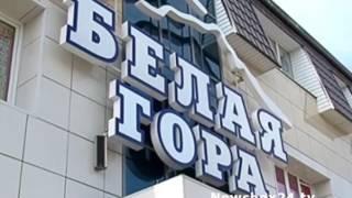 В Уссурийске сотрудники ДПС не пускают посетителей в торговый центр «Белая гора»