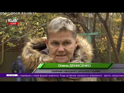 Телеканал Київ: 05.11.18 Столичні телевізійні новини 21.00