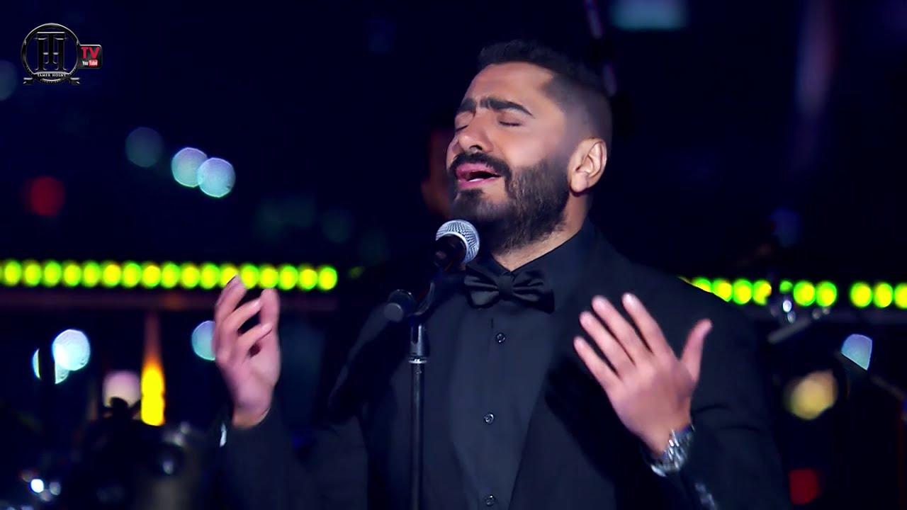 Download نسيانك صعب اكيد - بصوت تامر حسني / Nesynak sa3b akeed - Tamer Hosny